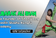 Mubarak Ali Shan - The Founder of ShanWAng Shaolin Wushu Kungfu Academy